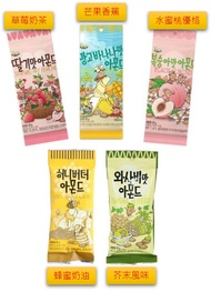 韓國 Toms Gilim 芒果香蕉/草莓奶茶/水蜜桃優格/蜂蜜奶油/芥末風味 杏仁果(小包 隨手包)
