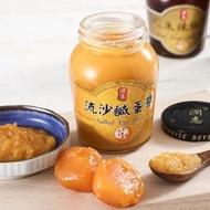 香港潤志黃金流沙蛋黃醬