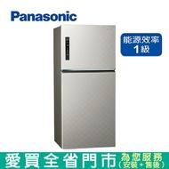 Panasonic國際650L雙門變頻冰箱NR-B659TV-S1含配送+安裝(預購)【愛買】