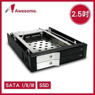Awesome 雙槽 2.5吋 硬碟抽取盒 AWD-MRA258L SATA I II III SSD