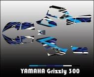 YAMAHA 灰熊300 ATV 沙灘車彩繪貼紙