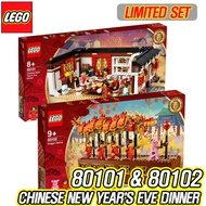 LEGO 80102 Dragon Dance + LEGO Chinese Spring Festival Special Edition 80101