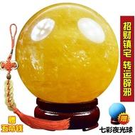 開光天然黃水晶球風水球轉運球黃色水晶球擺件七星陣招財鎮宅【快速出貨】