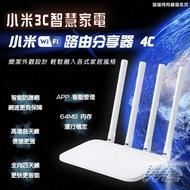 小米 路由器4c  分享器 路由器 數據機 網路分享器 四天線 Wifi 小米盒子 300Mbps極速傳輸