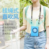 共田 W910掛脖小風扇 充電小型懶人便攜式隨身攜帶旅行掛頸掛脖子居家物語生活館