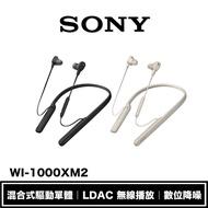 SONY WI-1000XM2 入耳式 降噪 藍牙耳機 【領券加碼折5%起】