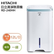 【HITACHI 日立】12公升一級能效清淨型除濕機(RD-240HH)