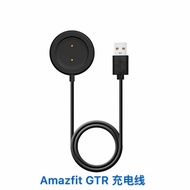 Amazfit GTR watch charging cable, charging base
