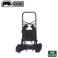 [現貨] RHINO 犀牛 超大鋁架背包85L豪華型 大型鋁架+背負系統/685-1/搭配登山背包/背包架/登山背架