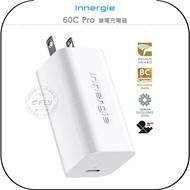 《飛翔無線3C》Innergie 60C Pro 筆電充電器│公司貨│USB-C 60W 附1.5m充電傳輸線
