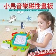 匯樂 小馬音樂畫板 磁性畫板(現貨+預購)