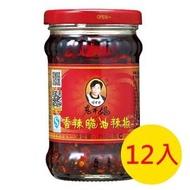 老干媽-香辣脆油辣椒210gx12入