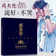 Jay Jay Chou Cd Album Collection Popular Song