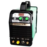 【免運】清水牌 - TIG-200A變頻氬焊機 限時優惠價