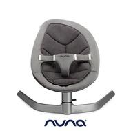 【nuna】LEAF搖搖椅