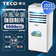 (領券再享折)【TECO東元】清淨除濕移動式空調8000BTU/冷氣機(XYFMP2202FC)(移動式冷氣)