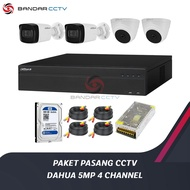 Dahua 5mp Cctv Package 4 Channel Stay Install