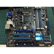 @華碩ASUS P8H67-M PRO/BM6650/DP_MB/1155腳位/主機板/<二手良品>