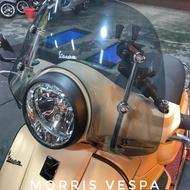 [ Morris Vespa ] Vespa 原廠 LX LT 燻黑 透明 風鏡