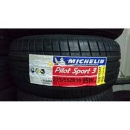 +超鑫輪胎鋁圈+ MICHELIN 米其林 PS3 225/55-16