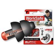 荷蘭原裝進口 Alpine Worksafe頂級工作聽力保護耳塞