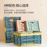 可折疊購物手提籃子買菜籃置物收納超市購物籃大號野餐籃