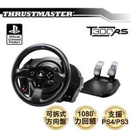 【全館9折】THRUSTMASTER T300 RS 熱血競技 力回饋方向盤金屬雙踏板組(PS4官方授權)