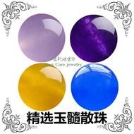 【批發熱賣】紫羅蘭深紫玉髓散珠半成品 黃藍瑪瑙單珠圓珠DIY手工串珠配飾材料b315