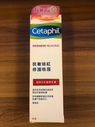 舒特膚抗敏袪紅修護晚霜Cetaphil sensitive and redness relieving night cream
