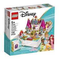 樂高 Lego 43193 Ariel,Belle,Cinderella,Tiana's Storybook Adven