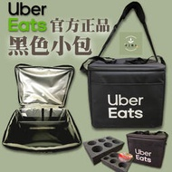 Ubereats 官方新品 小保溫袋 uber eats 提袋 黑色小包 ubereats 提袋
