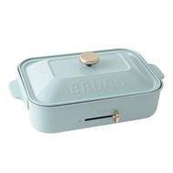 Bruno BRUNO compact hot plate BOE021-BGY Blue-gray (Japan Domestic genuine products)