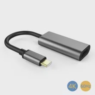 Switch-Type Hdmi To New 4-K 60-Hz Alloy-C Type-C High-Clear Aluminum