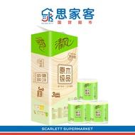 Qing Feng Toilet Roll 清风卷纸 3层240段 10卷