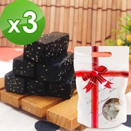 【弘益傳香世家】大包裝純手工黑芝麻糕450g*3包組(軟Q不黏牙/補鈣好健康/口齒留香)