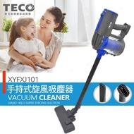 TECO東元手持直立旋風吸塵器 XYFXJ101