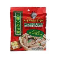【新加坡美食小館】大聲公老招牌冬虫草肉骨茶包 (30g/包),正宗獅城製造!