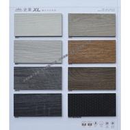 【好美窗簾大賣場】史東XL-礦石卡扣式地板5.5mm鎖扣式卡扣式拼接地板超耐磨塑膠木紋地板免上膠有門市自取省運費~