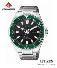 CITIZEN Automatic NY0071-81E Super-Titanium Promaster