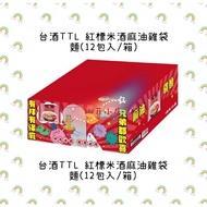 💙娜菲小店  台酒TTL 紅標米酒麻油雞袋麵(12包入/箱)