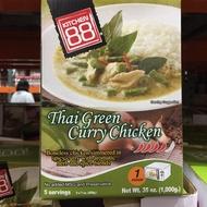 泰式辣味綠咖哩雞肉調理包