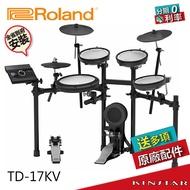 【金聲樂器】Roland TD-17KV 電子鼓 配備藍芽 網狀鼓面 分期零利率 TD 17 KV