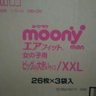 Moony 褲型 箱購 女男L XL XXL