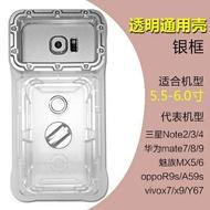 手機防水袋潛水套觸屏水下拍照iphone6/7plus華為vivo通用8/X殼