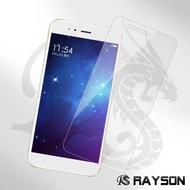小米 A1 透明 9H鋼化玻璃膜 手機保護貼(小米 A1 手機 螢幕 鋼化膜 保護貼)
