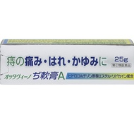 奧田製藥 [指定2種藥物]奧塔的Dji維諾軟膏25G