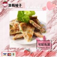 🍓草莓罐子🍓蔣哥推薦香酥好料理泰式月亮蝦餅(8片組)