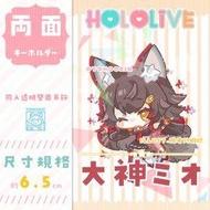 【TOHOORIN】Hololive  大神ミオ 大神澪 VTUBER 同人透明壓克力吊飾1125