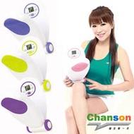 【強生CHANSON】健胸美腿貝殼機SHELL POWER(粉/紫)