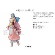 [哈哈王] 全新日版金證 薇薇 C賞 Girls Collection 一番賞 海賊王/航海王 公仔模型